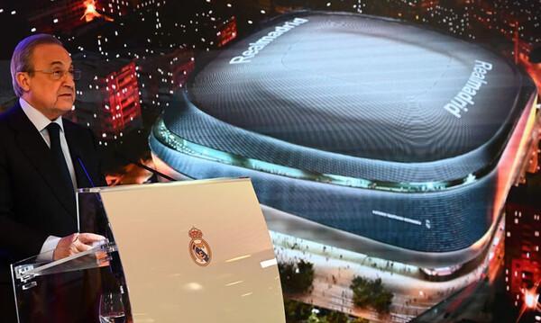 Ρεάλ Μαδρίτης: Η European Super League και... το «Σαντιάγκο Μπερναμπέου»