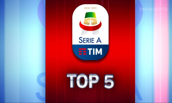 Serie A: Μαγικά γκολ στο καμπιονάτο! (video)