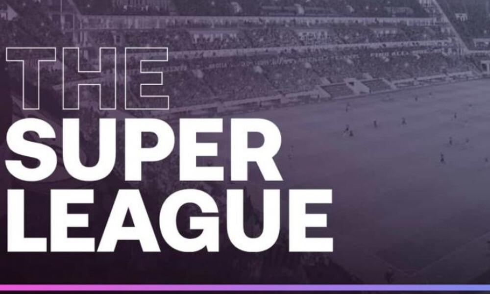 European Super League: Ετοιμάζεται για... ρήξη με UEFA μεγάλη ομάδα