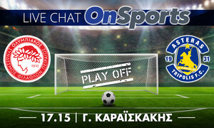 Live Chat Ολυμπιακός - Αστέρας Τρίπολης 1-0 (τελικό)