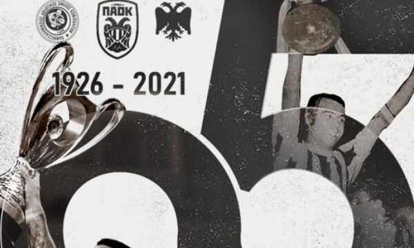 ΠΑΟΚ: Επικό βίντεο του PAOK TV για τα γενέθλια της ομάδας (video)