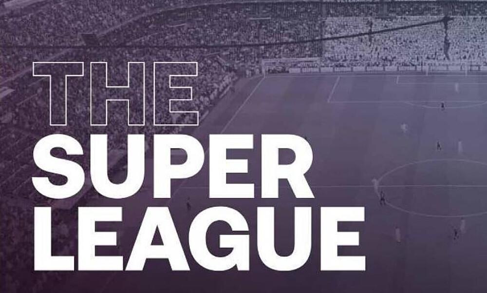 European Super League: Δημοσκόπηση-βόμβα - Τι λένε οι φίλαθλοι ESL