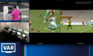 AEK-Παναθηναϊκός: Η φάση με το πέναλτι που έγινε φάουλ μέσω VAR (video)