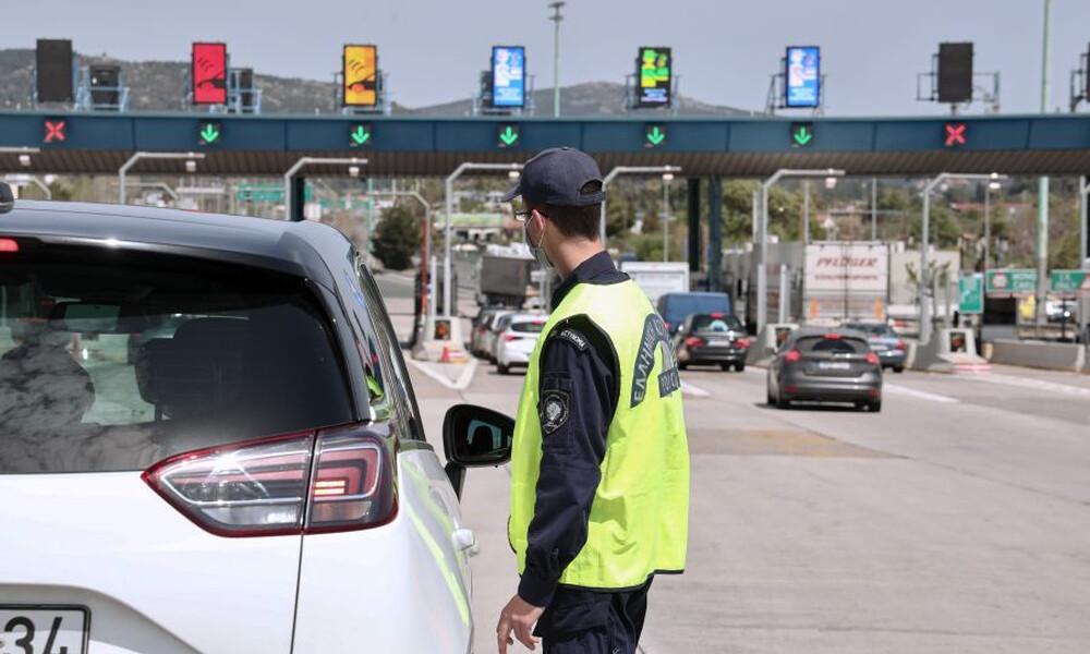 Μετακίνηση εκτός νομού: Κλείνουν τα «παραθυράκια» - Τι θα περιλαμβάνει η σχετική απόφαση