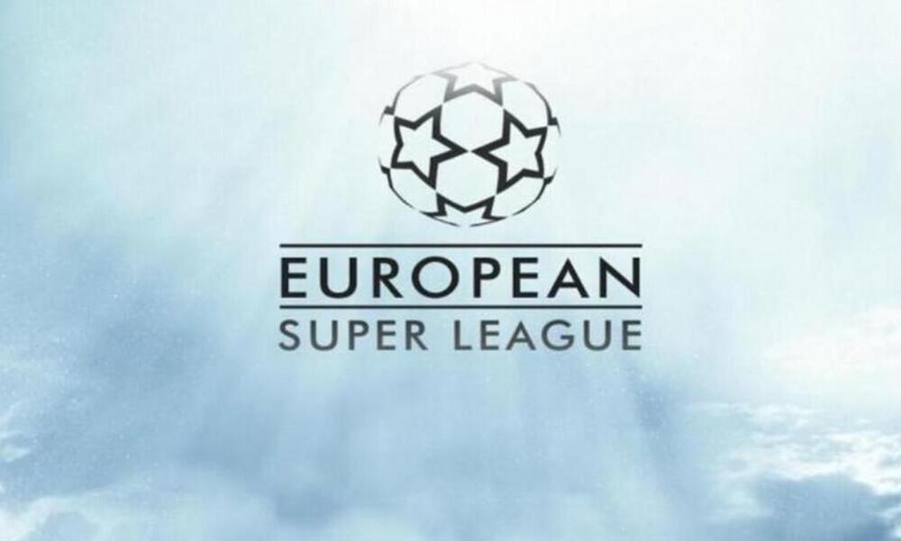 European Super League: Η απόσυρση συμμετοχής κοστίζει ακριβά