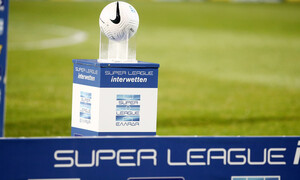 Super League: Στις 21/8 πρεμιέρα στο νέο πρωτάθλημα - Με ΠΑΟΚ στις 12/5 η απονομή στον Ολυμπιακό