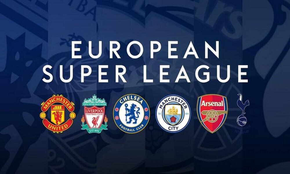 European Super League: Άγριο κράξιμο από έμπειρο κόουτς - «Ερασιτεχνική προετοιμασία»