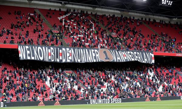 Ολλανδία: Με 8.500 οπαδούς το Άγιαξ-Αλκμάαρ! (Video+Photos)