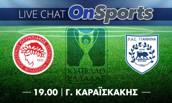 Live Chat Ολυμπιακός-ΠΑΣ Γιάννινα 3-1 (τελικό)