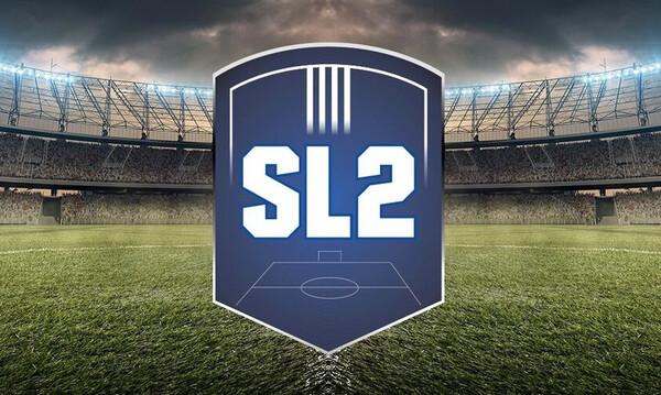 Super League 2: Πρεμιέρα στα πλέι άουτ