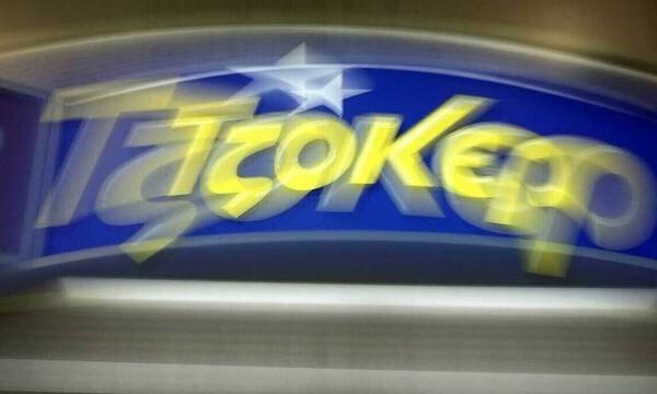 Τζακ ποτ στο Τζόκερ: Πόσα χρήματα θα μοιράσει στην κλήρωση του Μ. Σαββάτου