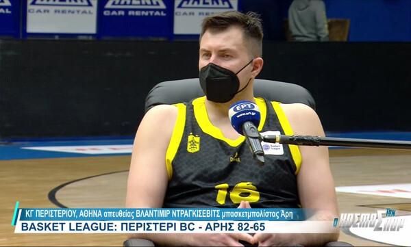 Ντραγκίσεβιτς: «Κατά 99% ήταν το τελευταίο παιχνίδι της καριέρας μου» (videos)