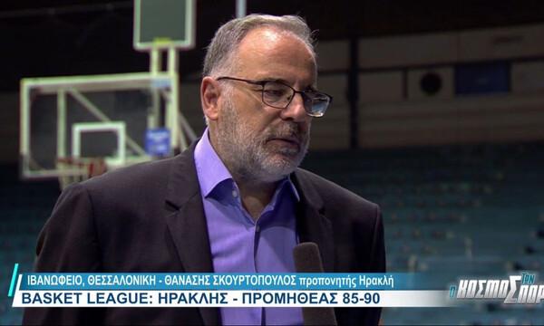 Σκουρτόπουλος: «Όλα είναι έτοιμα για την Εθνική με Πιτίνο» (video)