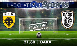 Live Chat ΑΕΚ - ΠΑΟΚ 0-2 (τελικό)