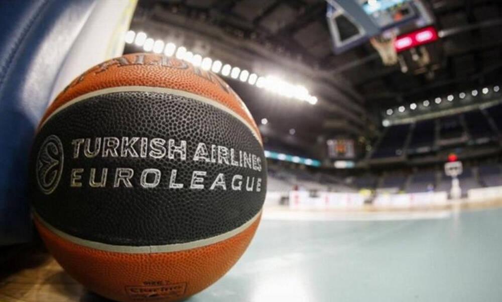 Euroleague: Τελικοί σε Κωνσταντινούπολη, Μιλάνο και Βαρκελώνη - Περιμένει η ΤΣΣΚΑ Μόσχας στο Final-4
