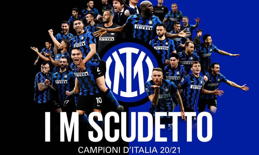 Serie A: Πρωταθλήτρια η Ίντερ! (Photos)