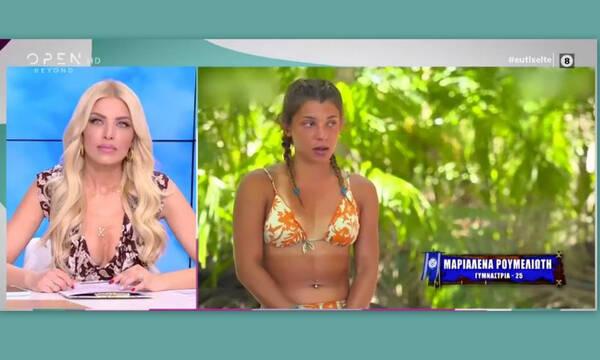 Survivor: Η επική ατάκα που ξεστόμισε on air η Καινούργιου για την Μαριαλένα!