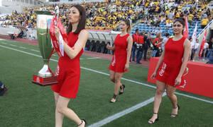 Κύπρος: Οριστικό! Με κόσμο ο τελικός Κυπέλλου