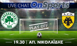 Live Chat Παναθηναϊκός - ΑΕΚ 0-1