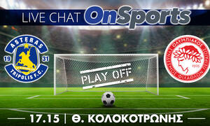 Live Chat Αστέρας Τρίπολης-Ολυμπιακός 0-0