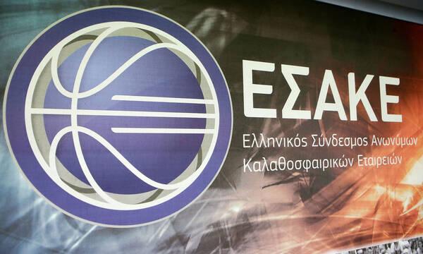 ΕΣΑΚΕ: Απάντησε με σαφήνεια στην Ερασιτεχνική ΑΕΚ