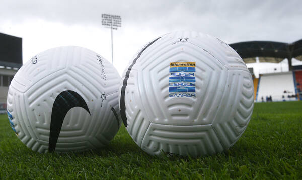 Super League: Αναβάλλεται το ΠΑΣ Γιάννινα-Απόλλων Σμύρνης!