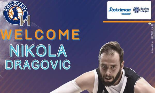 Κολοσσός: Με Ντράγκοβιτς στην αποστολή!