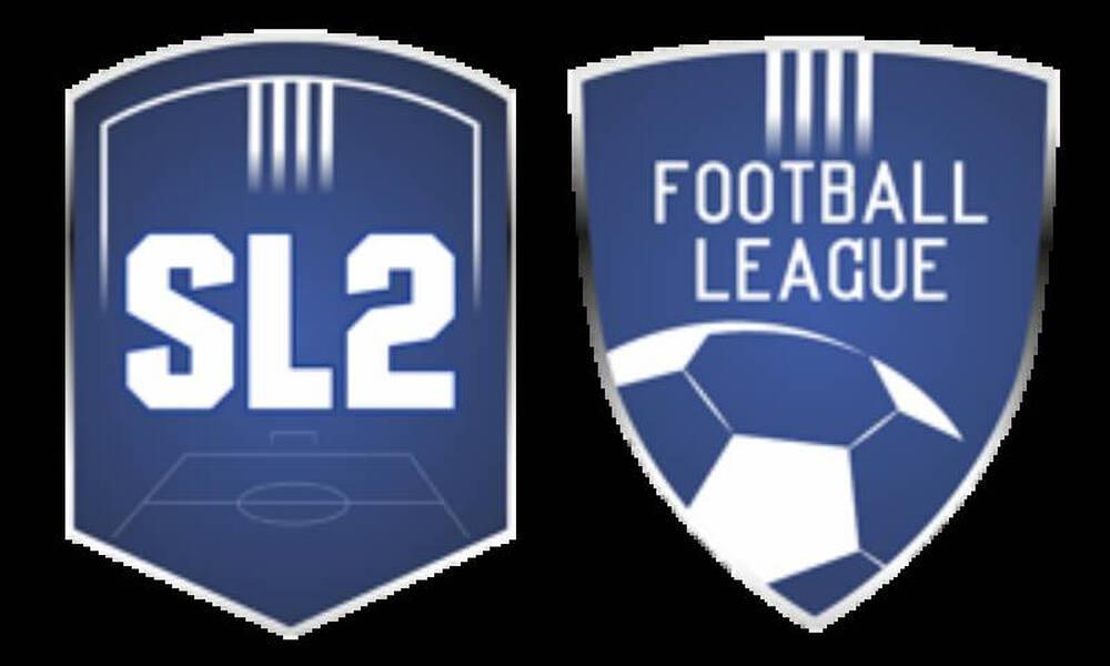 Super League 2: «Θύμα παραπληροφόρησης ο κ. Χαρδαλιάς»