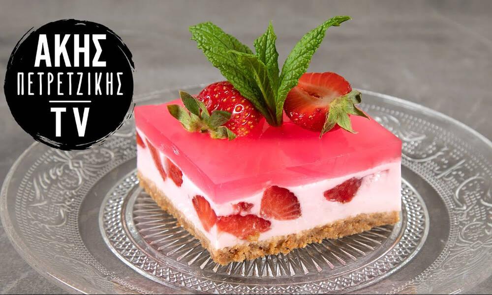 Άκης Πετρετζίκης: Γιαουρτογλυκό με ζελέ και φράουλες