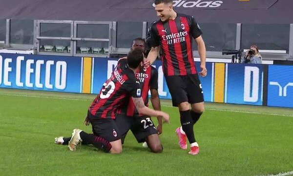 Serie A: Η Μίλαν πετά εκτός Champions League την Γιουβέντους! (Videos)
