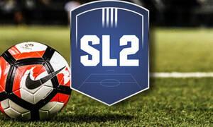 Συνεχίζεται κανονικά η Super League 2 - Η δήλωση του Νίκου Χαρδαλιά (video)