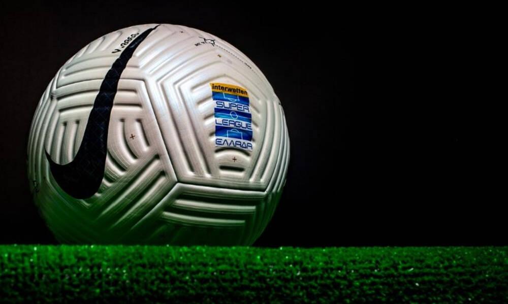 Super League: Διοικητικό Συμβούλιο για Κ19 και Κύπελλο Ελλάδας