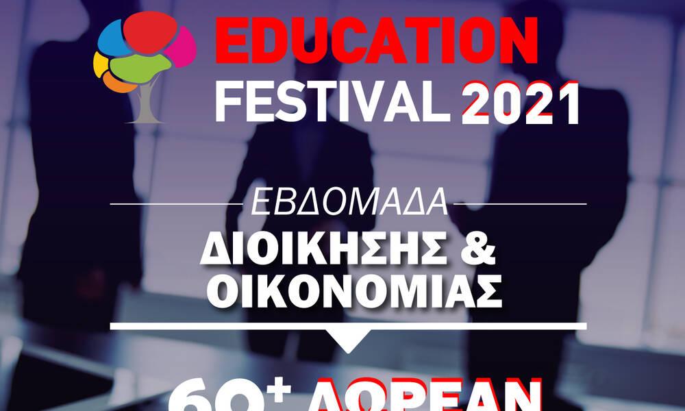 13ο EDUCATION FESTIVAL: «Let's talk BUSINESS» με ΔΩΡΕΑΝ webinars από το ΙΕΚ ΑΛΦΑ & το Mediterranean