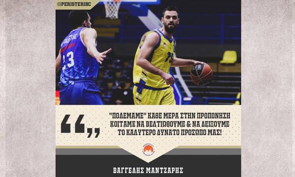 Περιστέρι: Ο Μάντζαρης εξήγησε ότι «είναι παιχνίδια win or go home!»