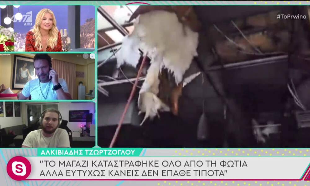 Τζώρτζογλου: Κάηκε ολοσχερώς το εστιατόριο του γιου του - Στις 120.000 ευρώ οι ζημιές