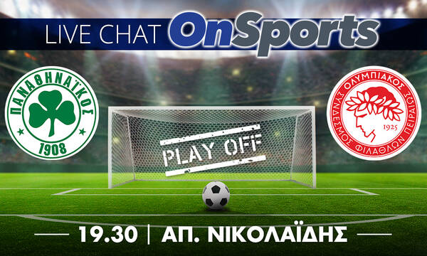 Live Chat Παναθηναϊκός-Ολυμπιακός 1-4 (τελικό)