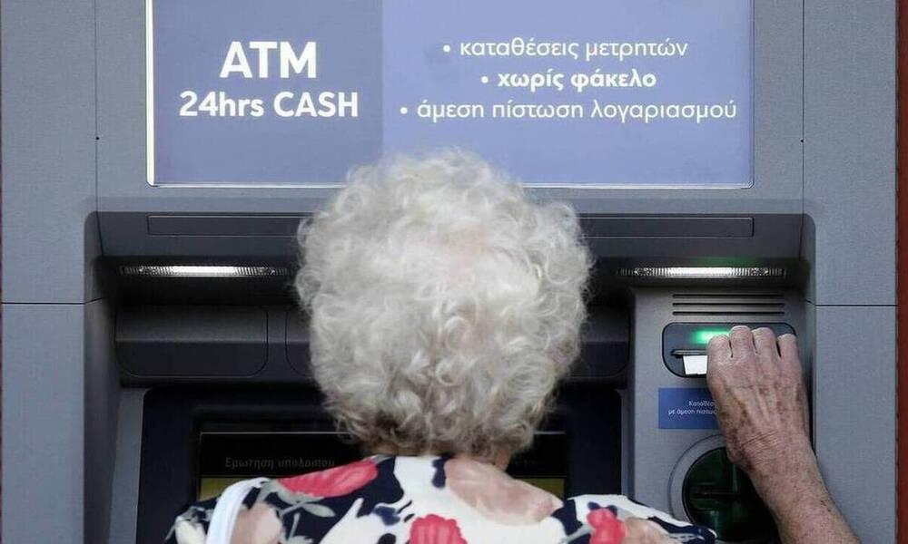 Προσωρινές συντάξεις: Ξεκινούν εντός των ημερών οι πληρωμές