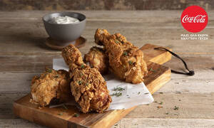 Άκης Πετρετζίκης: American fried chicken