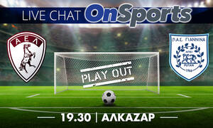 Live Chat ΑΕΛ - ΠΑΣ Γιάννινα 2-0