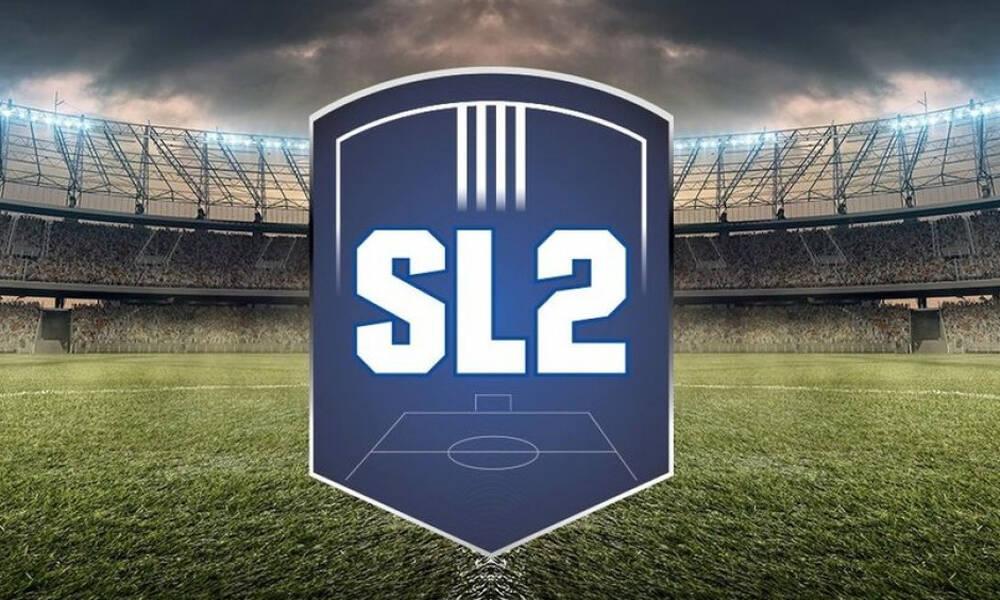Super League 2: Κρίνονται... τα πάντα