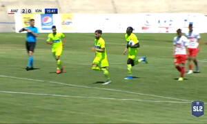 Διαγόρας-Ιωνικός: Ματσάρα στη Ρόδο με πέντε γκολ και ανατροπή στο πρώτο μέρος (video)