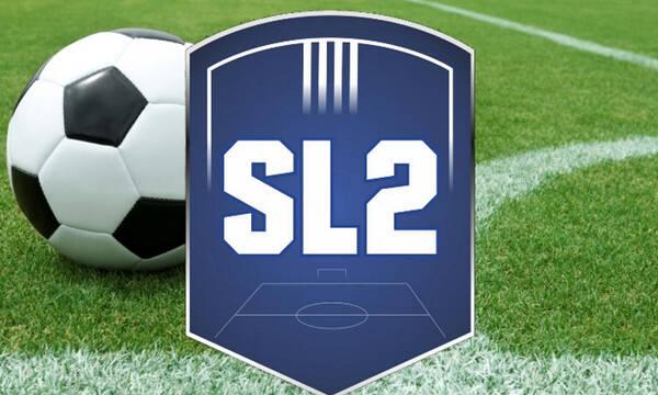 Super League 2: Υποβιβάστηκε ο Καραϊσκάκης, σώθηκαν Τρίκαλα και Δόξα Δράμας