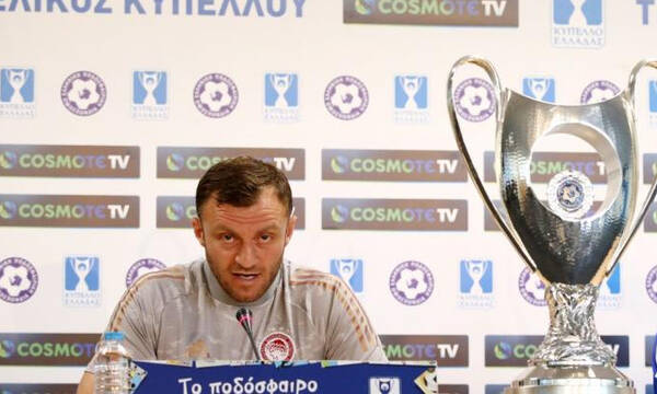 Παπαδόπουλος: «Υποχρεωμένοι να πάρουμε το Κύπελλο»