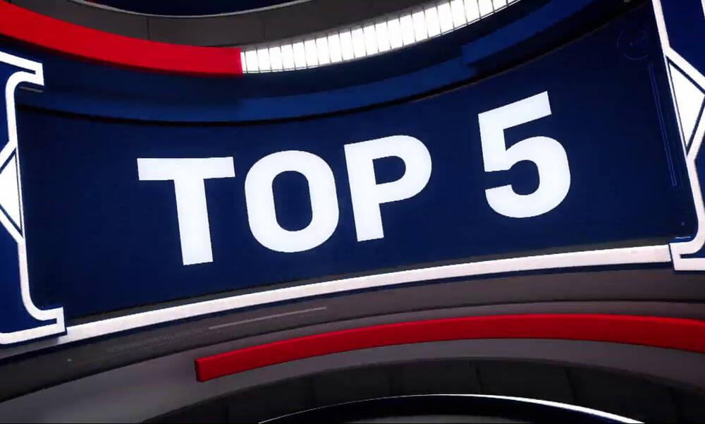 NBA: Το Top-5 των χτεσινοβραδινών αγώνων (video)