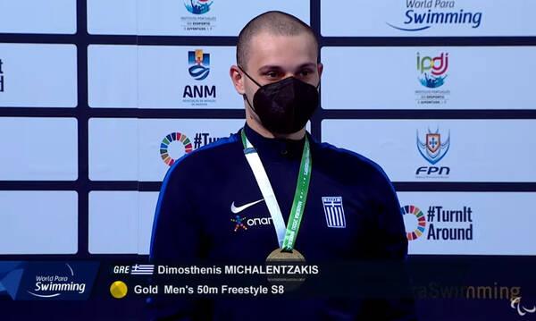 Τρίτο χρυσό στο Ευρωπαϊκό Πρωτάθλημα κολύμβησης για τον Μιχαλεντζάκη, «χάλκινος» ο Χριστάκης
