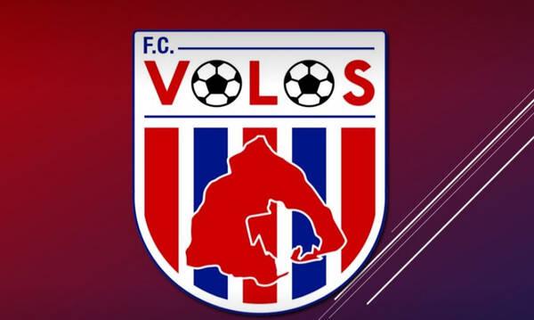 ΝΠΣ Βόλος: «Να μείνει η ΑΕΛ με… Πράξη Νομοθετικού Περιεχομένου στη Super League»