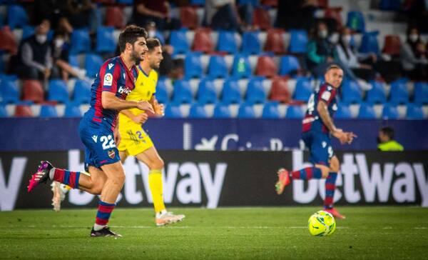 La Liga: Ολοκλήρωσαν με ισοπαλία! (Photos)