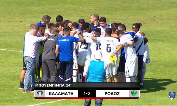 Football League: Νίκησε τη Ρόδο η Καλαμάτα