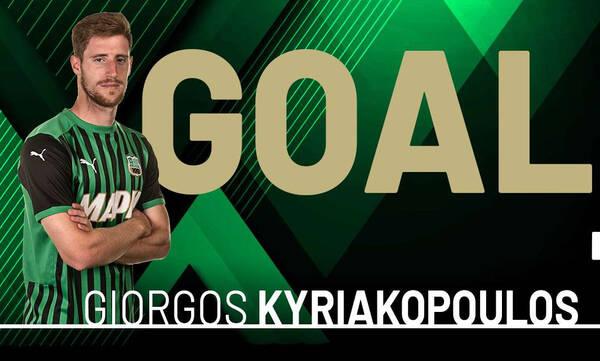 Serie A: Γκολάρα ο Κυριακόπουλος! (Video)