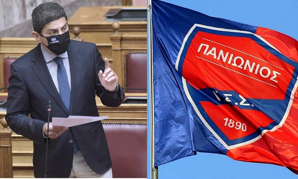 Σβήνει τα χρέη του Πανιωνίου με «φωτογραφική διάταξη» ο Αυγενάκης